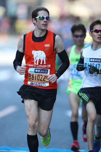 running with i want an elephant in tokyo