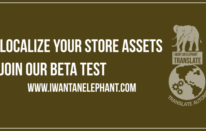 Join our beta test!
