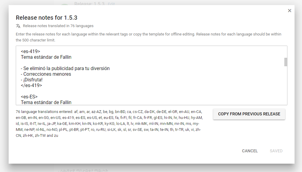 Release Notes within the Google Play Console
